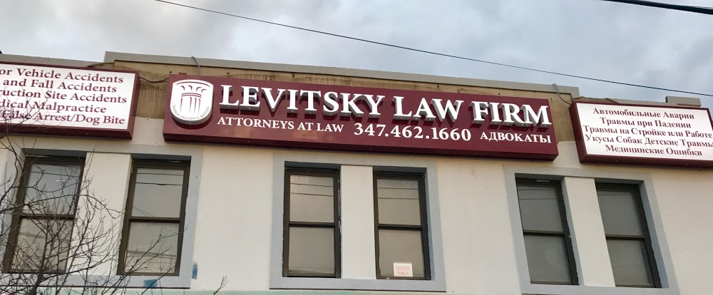 LEVITSKY LAW FIRM Personal Injury & Divorce Lawyers